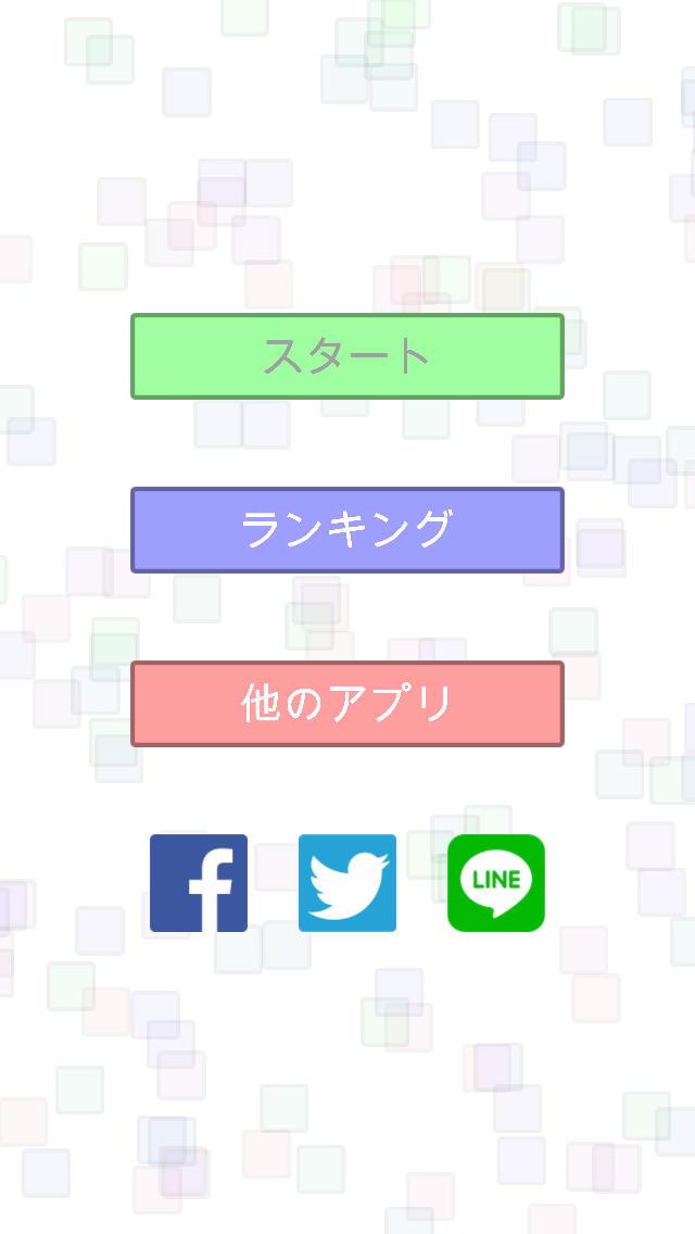Harmony Blocks ◆癒し系パズルゲーム・ハーモニーブロックス 通勤や通学、暇つぶし(ひまつぶし)の時間で、手軽にリラックス!のスクリーンショット_2