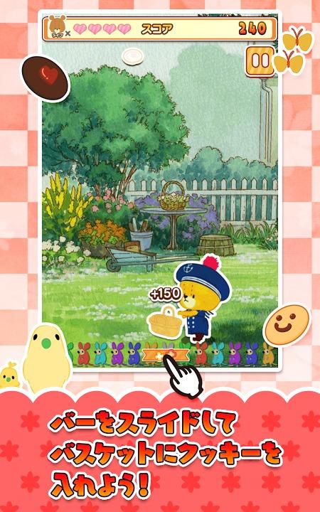 クッキーキャッチ×がんばれ!ルルロロ~無料落ち物パズルゲームのスクリーンショット_3