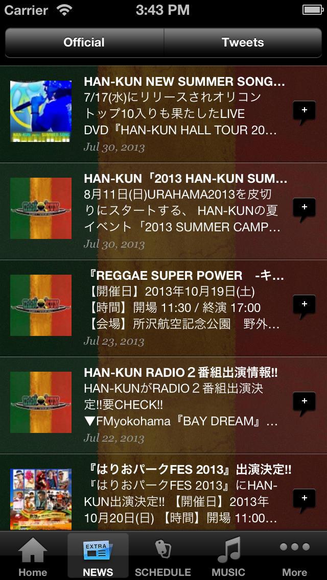 HAN-KUNのスクリーンショット_2