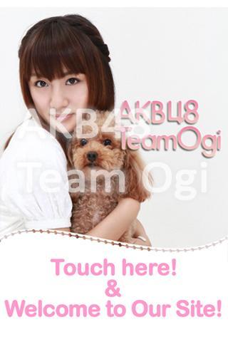 AKB48 TeamOgiのスクリーンショット_1