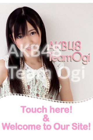 AKB48 TeamOgiのスクリーンショット_2