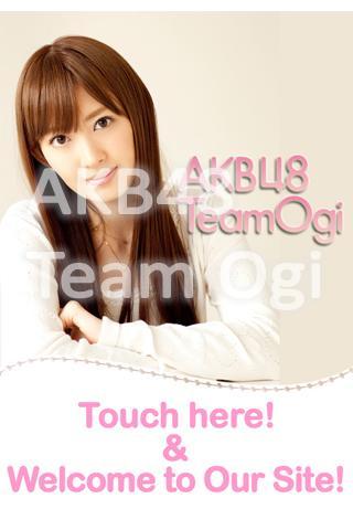 AKB48 TeamOgiのスクリーンショット_3