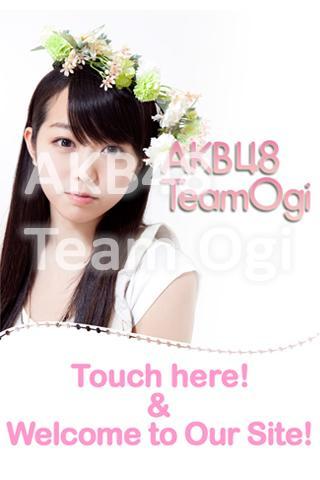AKB48 TeamOgiのスクリーンショット_4