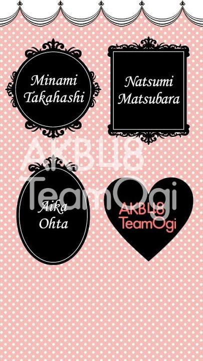 AKB48 TeamOgi ライブ壁紙のスクリーンショット_1