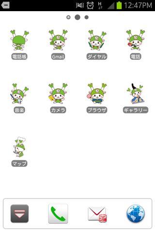 ふっかちゃんアイコンチェンジャーのスクリーンショット_1