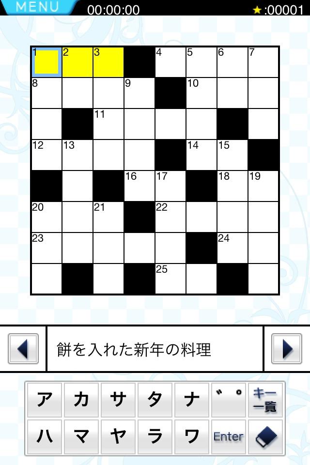 パズるんiのスクリーンショット_5