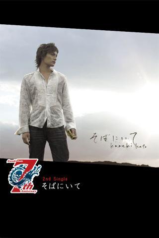 加藤和樹7周年記念ライブ壁紙Ver1 -ジャケット写真1のスクリーンショット_3