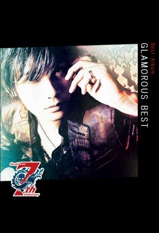 加藤和樹7周年記念ライブ壁紙Ver2 -ジャケット写真2のスクリーンショット_1