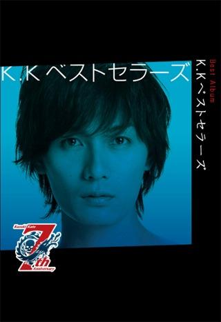 加藤和樹7周年記念ライブ壁紙Ver2 -ジャケット写真2のスクリーンショット_3