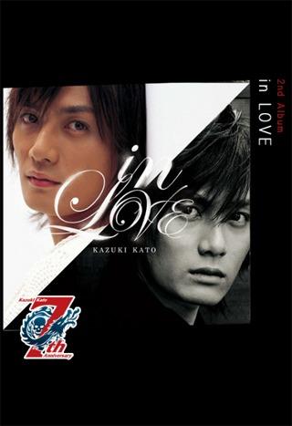 加藤和樹7周年記念ライブ壁紙Ver2 -ジャケット写真2のスクリーンショット_4