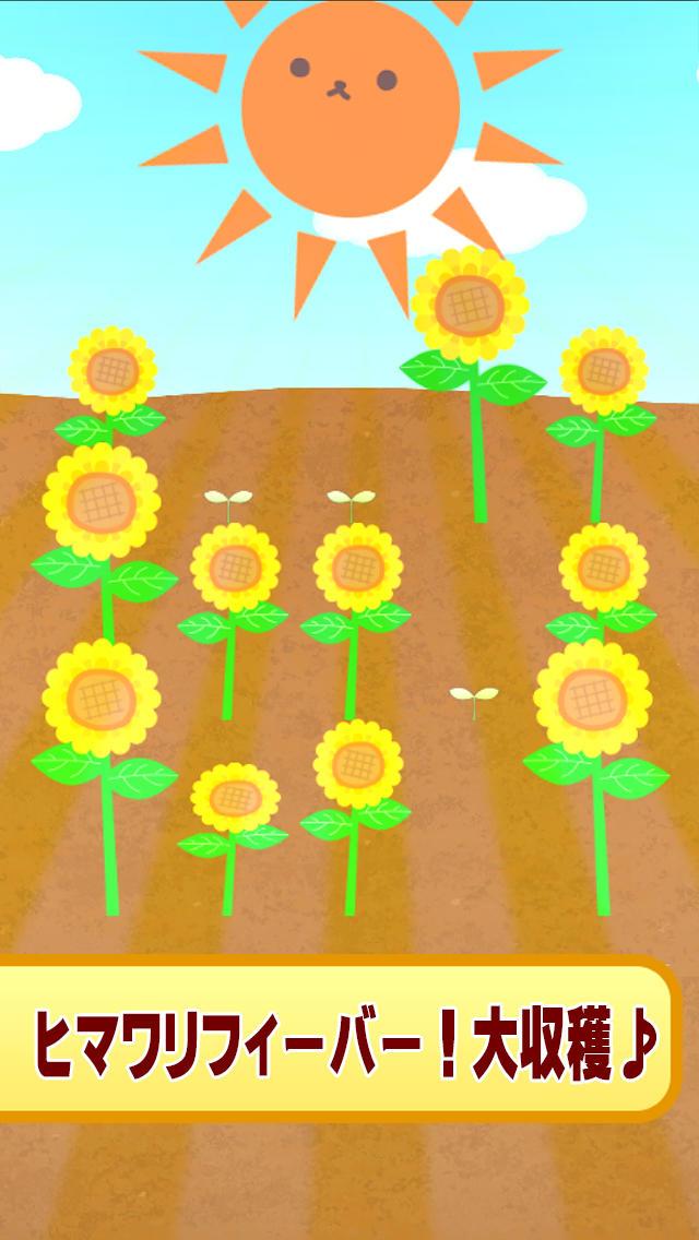 アフロハムスター◆可愛い無料放置育成ゲーム。ゆるキャラ・ペット・暇つぶし・癒やしに最適!のスクリーンショット_2