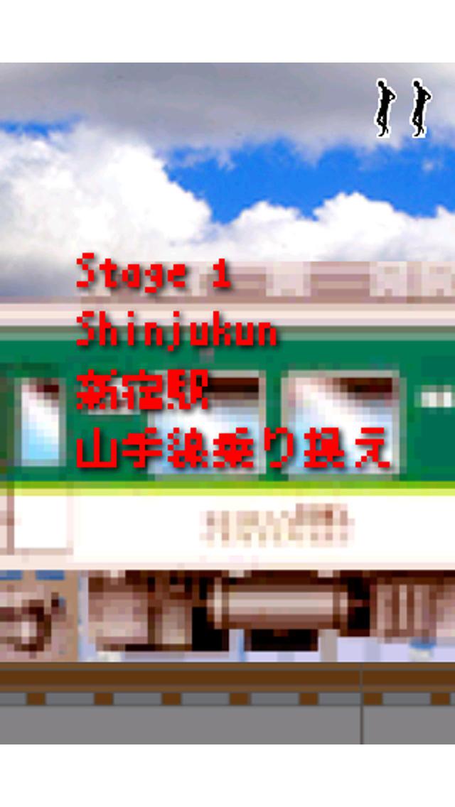 東京エスカレータのスクリーンショット_2