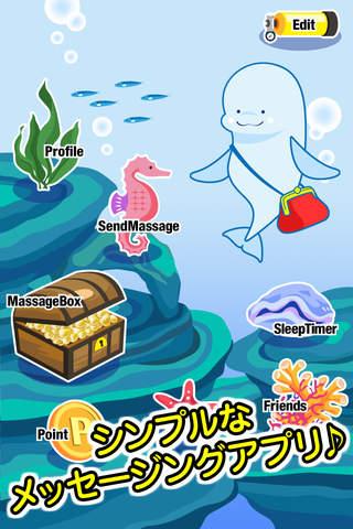 AquaMessage(アクアメッセージ)のスクリーンショット_1