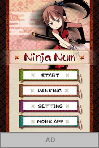 Ninja numbersのスクリーンショット_1