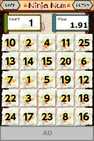 Ninja numbersのスクリーンショット_2
