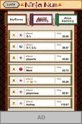 Ninja numbersのスクリーンショット_3