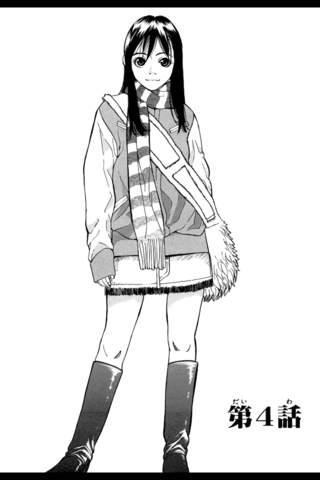 美少女漫画 A GIRLS ア ガールズのスクリーンショット_3