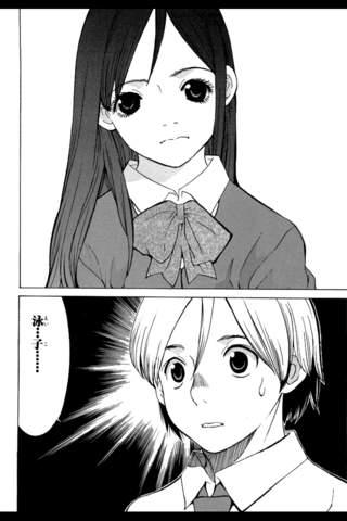 美少女漫画 A GIRLS ア ガールズのスクリーンショット_5
