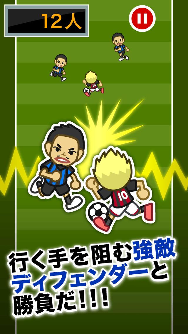 サッカー少年Kのスクリーンショット_2