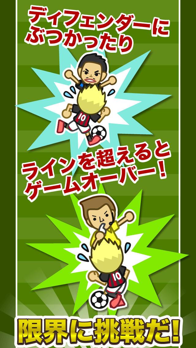 サッカー少年Kのスクリーンショット_4