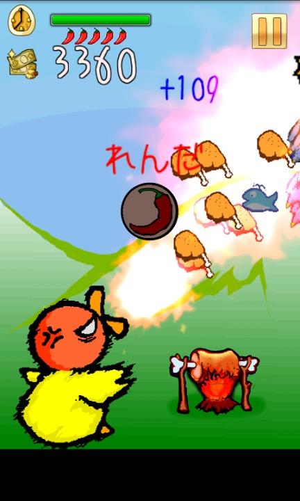 ぴーちゃんのバーニング! ~爆熱焼き鳥シューティング!~のスクリーンショット_4