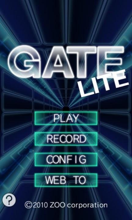 GATE LITEのスクリーンショット_1