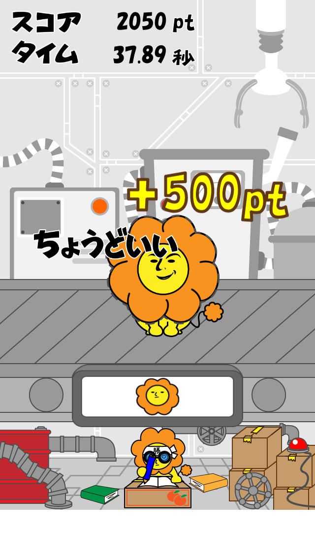 ライオン工場 〜実はライオンは工場で作られていた!?〜のスクリーンショット_4
