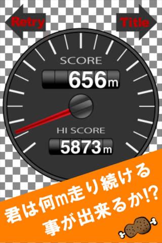 ちぇいすのスクリーンショット_3