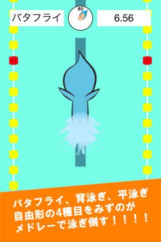 めどれぃのスクリーンショット_2
