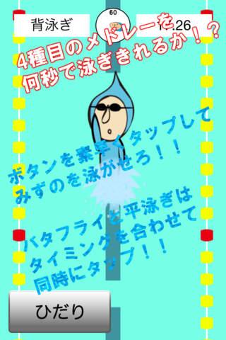 めどれぃのスクリーンショット_3