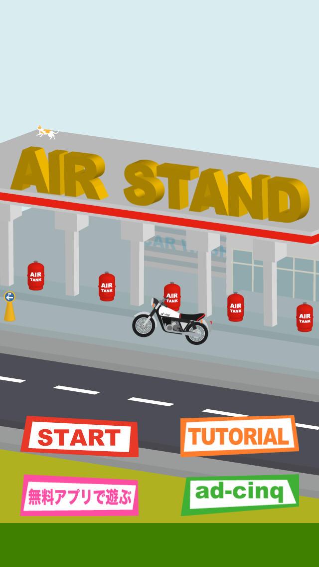 Airstandのスクリーンショット_1