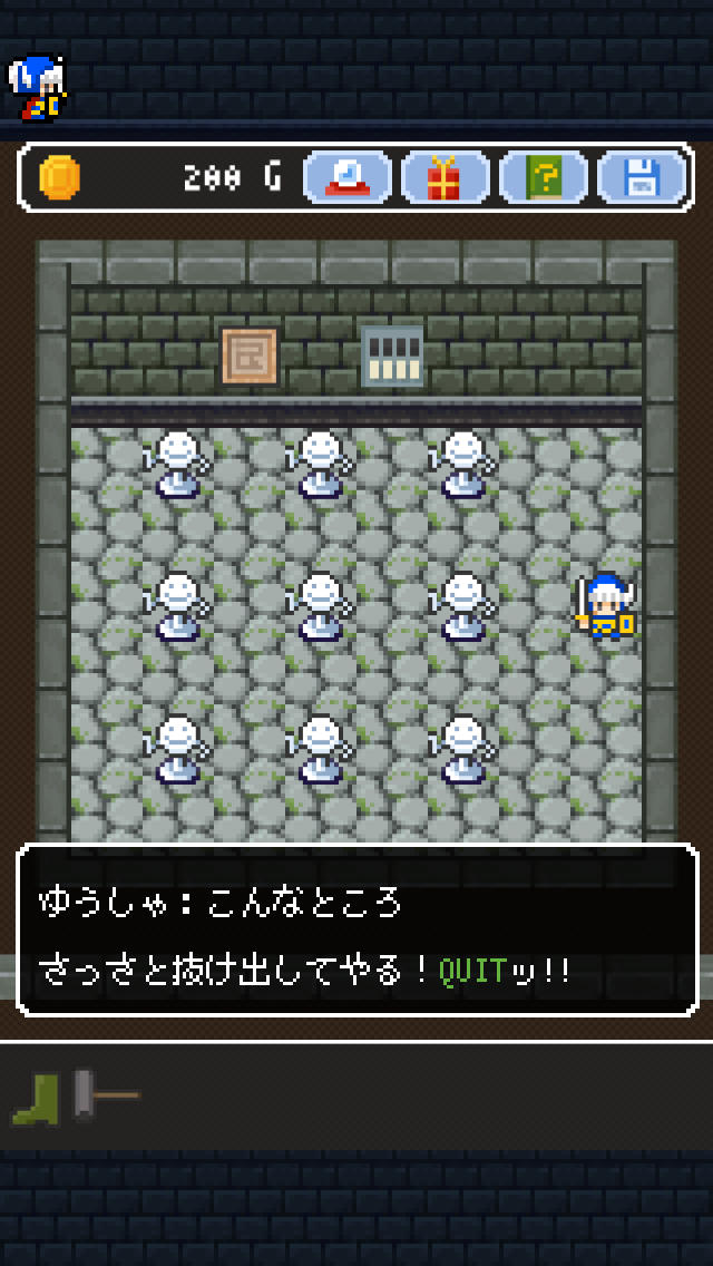 脱出ゲーム「やっぱりあいつ勇者やめるって」のスクリーンショット_5