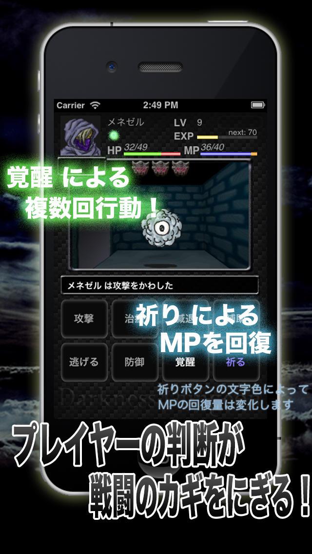 RPG クリシュナのスクリーンショット_2