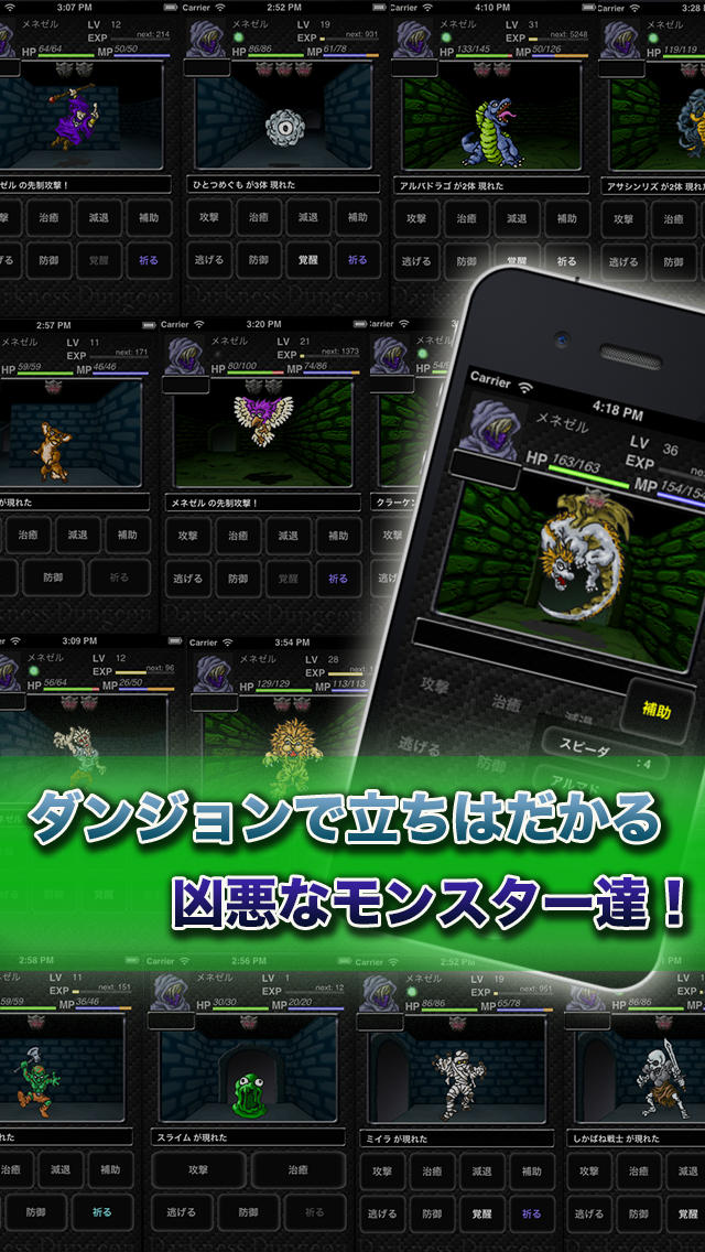 RPG クリシュナのスクリーンショット_3
