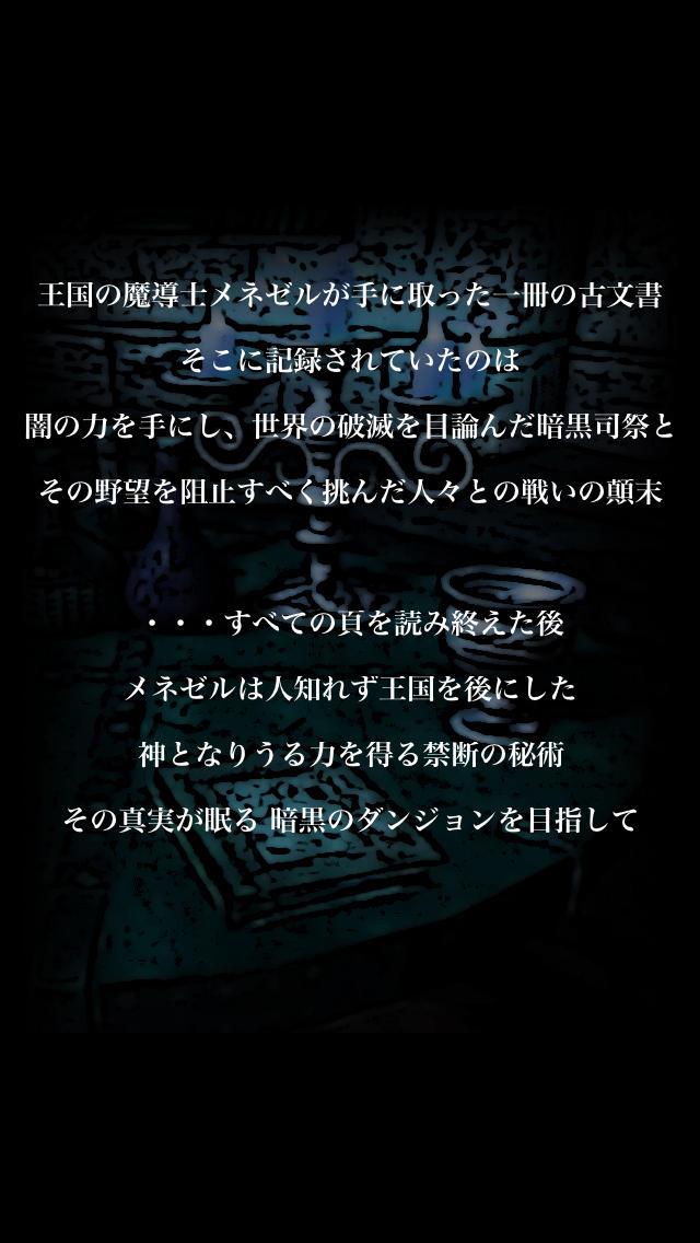 RPG クリシュナのスクリーンショット_4