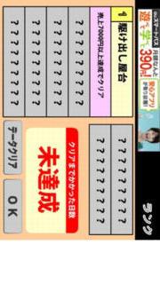 ラーメン屋さんのスクリーンショット_1