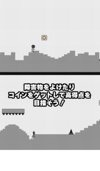 2脳(縦)のスクリーンショット_3