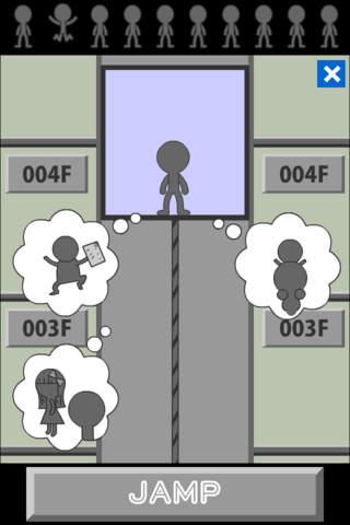 エレジャン~エレベーターの落下中にジャンプすれば余裕じゃね~のスクリーンショット_3