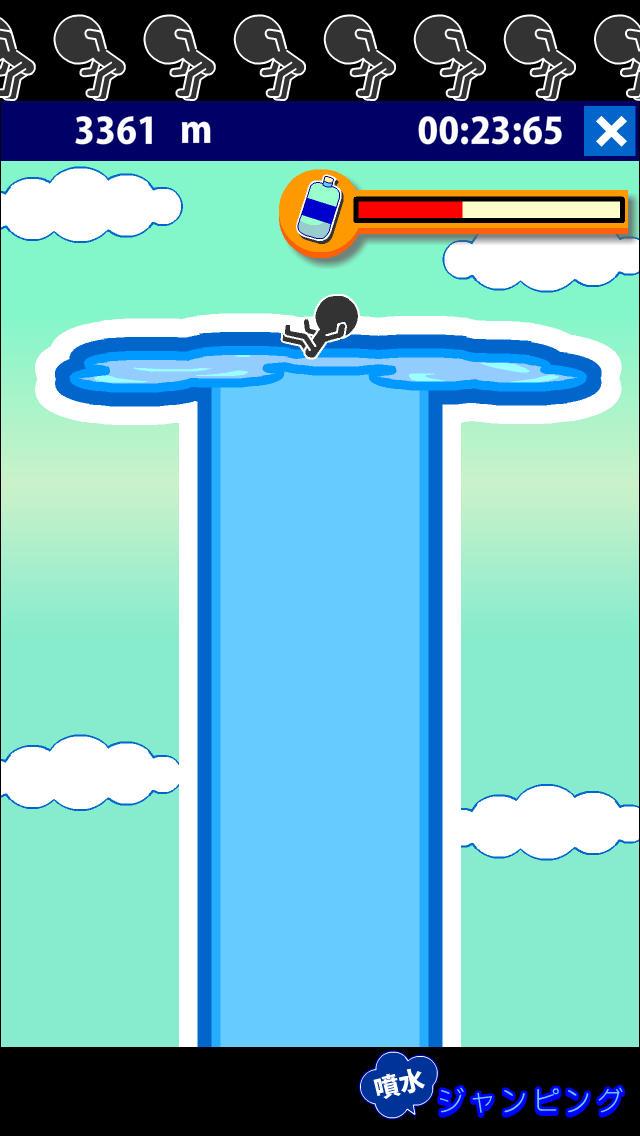 噴水ジャンピングのスクリーンショット_3