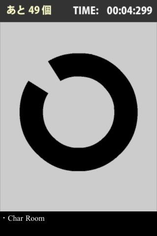 Cの力検査のスクリーンショット_1