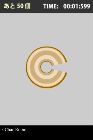 Cの力検査のスクリーンショット_2