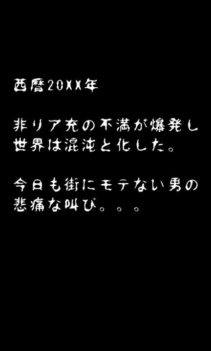 連打伝説!北米のケ〜ンのスクリーンショット_1