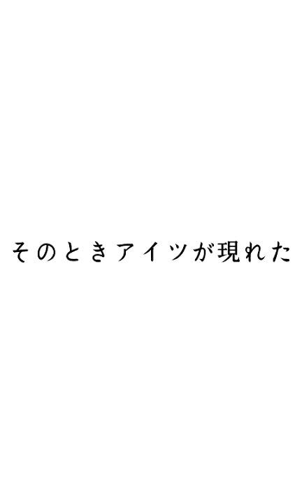連打伝説!北米のケ〜ンのスクリーンショット_3