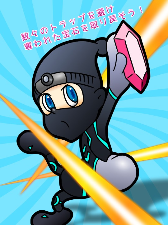 脱出!怪盗ピピン -記憶力&右脳直感ゲーム-のスクリーンショット_1