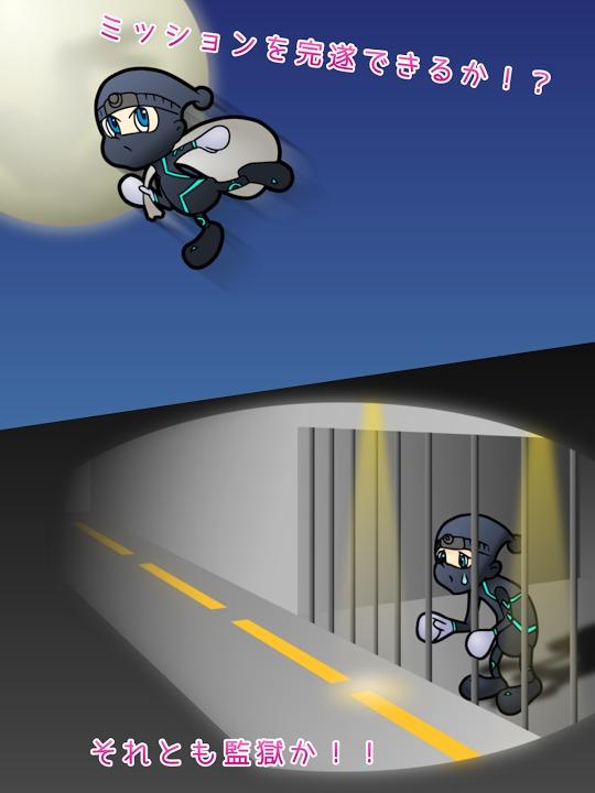脱出!怪盗ピピン -記憶力&右脳直感ゲーム-のスクリーンショット_3