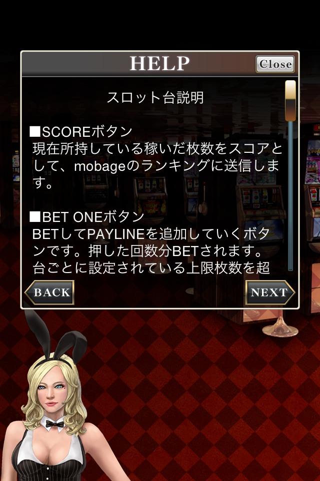 カジノスロット[本格カジノゲーム]のスクリーンショット_4