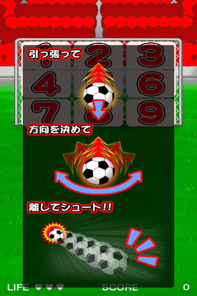 PKゲーム!ストラックアウト!!のスクリーンショット_2
