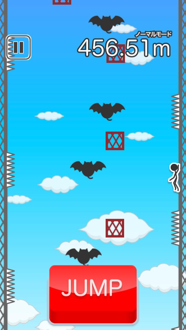 壁蹴りジャンプのスクリーンショット_2