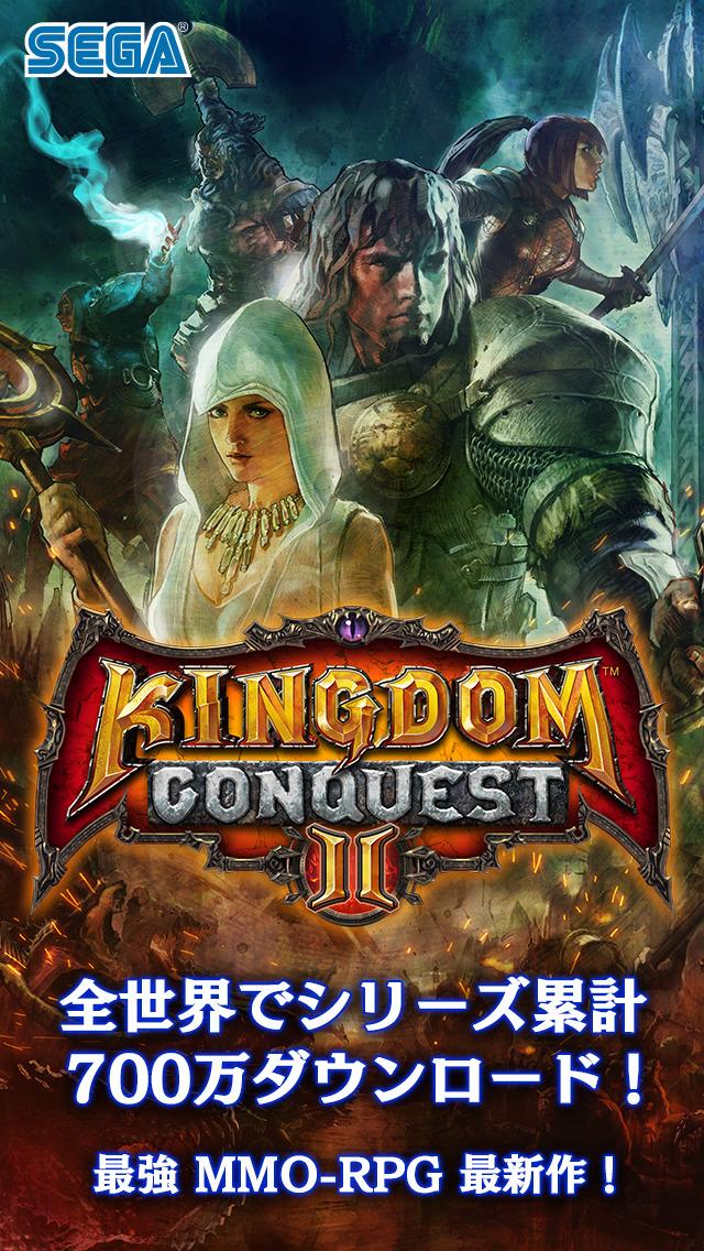 Kingdom Conquest IIのスクリーンショット_1