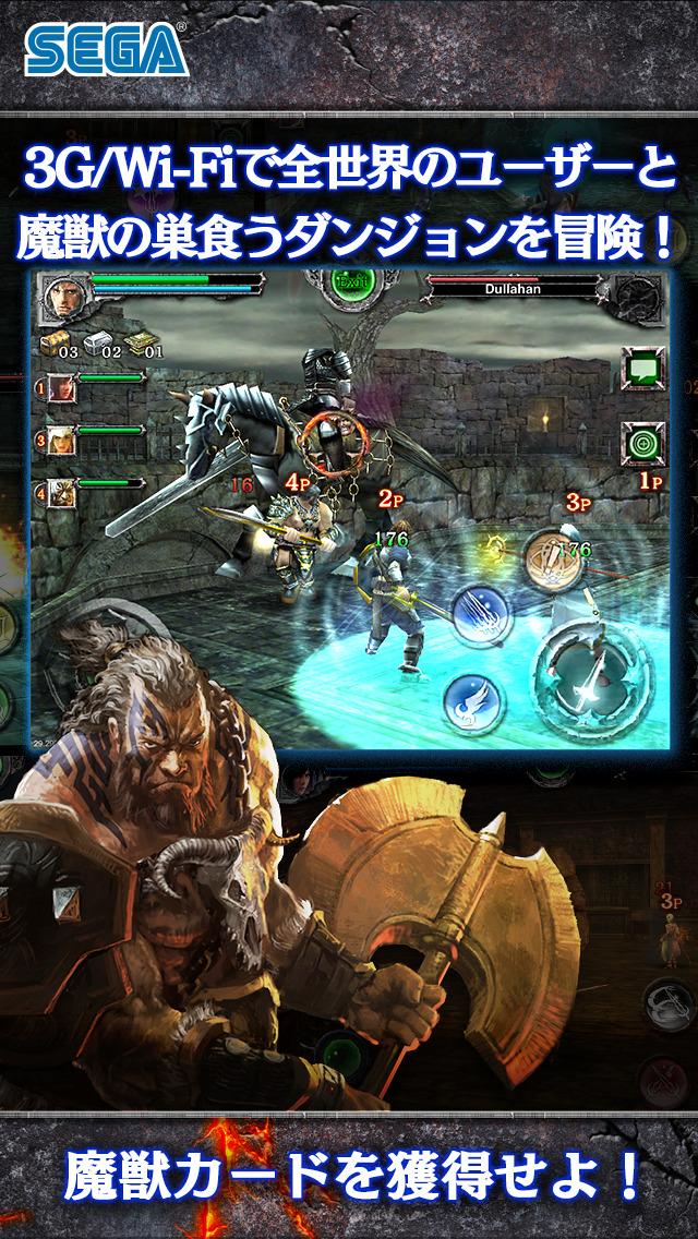 Kingdom Conquest IIのスクリーンショット_2